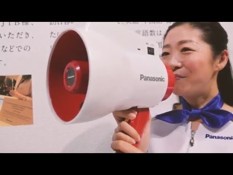 Αυτό το μεγάφωνο μεταφράζει φράσεις σε ξένες γλώσσες (ΦΩΤΟ + ΒΙΝΤΕΟ)