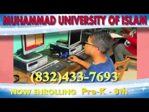 Muhammad University of Islam Commercial