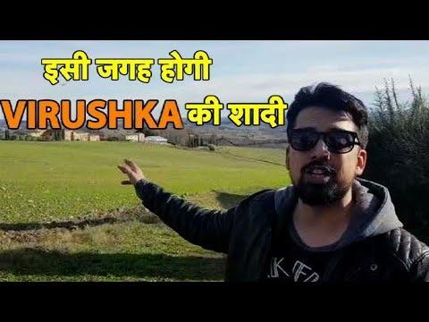 Virushka Exclusive Coverage: Virat-Anushka Marriage Venue In Italy | Sports Tak