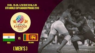 INDIA vs SRI LANKA | Highlights | Dr. B.R.Ambedkar 6th World Cup Kabaddi Punjab 2016