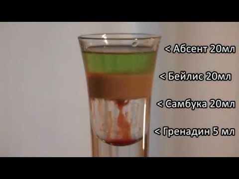 хиросима коктейль рецепт