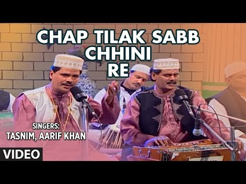 Chap Tilak Sab Chhini Re Full (HD) Songs || Tasnim, Aarif Khan || T-Series Islamic Music