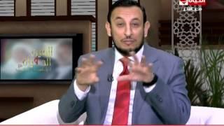 الدين والحياة - الشيخ/رمضان عبد المعز يوضح التشهد الصحيح فى الصلاة