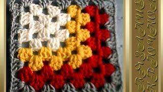 Необычный афганский квадрат, бабушкин квадрат. Квадратный мотив. Видео-урок для начинающих