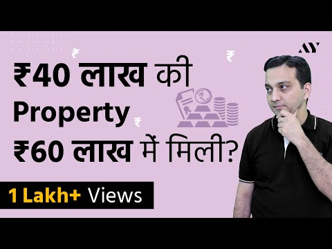 9 Hidden Charges while Buying a Property in India