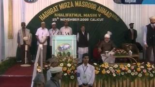 Highlights of India Tour 2008 by Hadhrat Khalifatul Masih V - Islam Ahmadiyyat