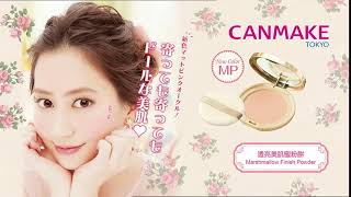 透亮美肌蜜粉餅Marshmallow Finish Powder New Color MP CANMAKE TOKYO.