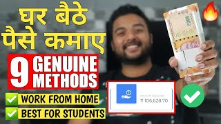 9 Ways to Earn Money Online from Mobile (NO INVESTMENT) in 2020 🔥 Ghar Baithe Paise Kaise Kamaye