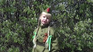 Валерия  Грасмик, 5 лет.