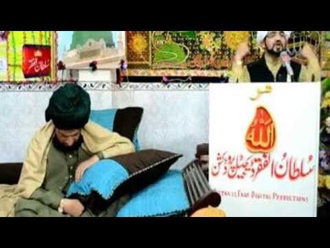 Milad e Mustafa S.A.W Zere Sadarat Sultan Mohammad Najib ur Rehman 25 January 2013 Part 2/3