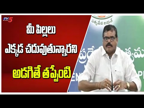 Minister Botsa Satyanarayana Counter To Pawan Kalyan  Comments | TV5 teluguvoice