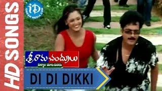 Di Di Dikki Video Song - Sriramachandrulu Movie || Sivaji || Sindhu Menon || Ghantadi Krishna