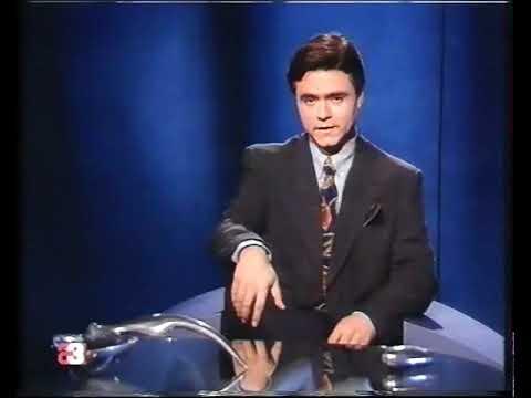 Noche de Lobos - Juan Luis Goas (1992)