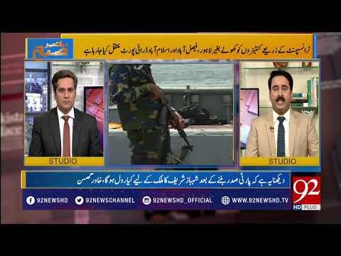 Bakhabar Subh - 13 March 2018 - 92NewsHDPlus