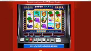 Mega Jack Игровые Автоматы Slot O Pol Deluxe