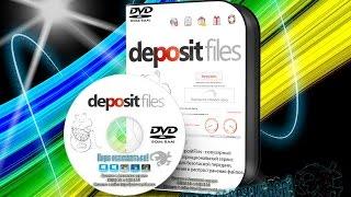 Как скачать бесплатно с файлообменника Depositfiles.com