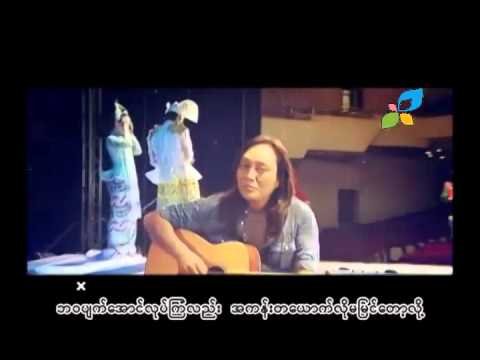 Kyo Tin Kyan Si Mhu (Ah Nge)