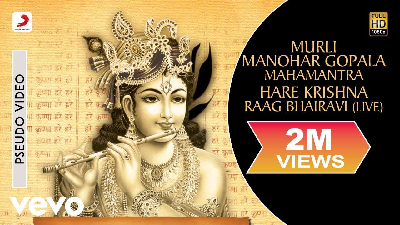 Download Murli Manohar Gopala - Live Concert | Jagjit Singh Bhajans