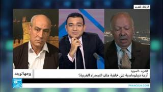 المغرب - السويد: أزمة دبلوماسية على خلفية ملف الصحراء الغربية؟