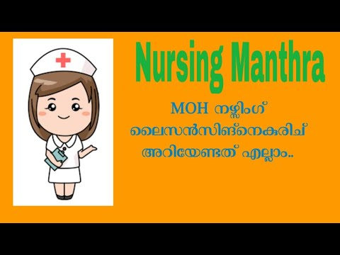 MOH Licensing Procedures for Nurse