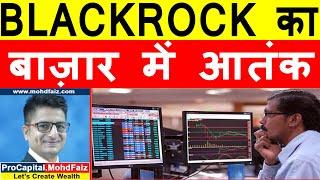 BLACKROCK का बाज़ार में आतंक   Latest Stock Market News   Latest Share Market News Today In Hindi