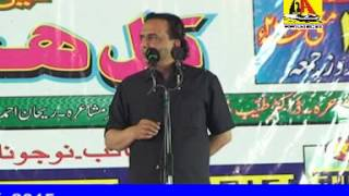 Iqbal Ashar-ALL INDIA MUSHAIRA, JAGANPUR FAIZABAD 2015
