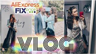 VLOG 192 Неделя со мной Посылки с AliExpress Опять Шоппинг Свадьба Друзей По магазинам Фикс Прайс
