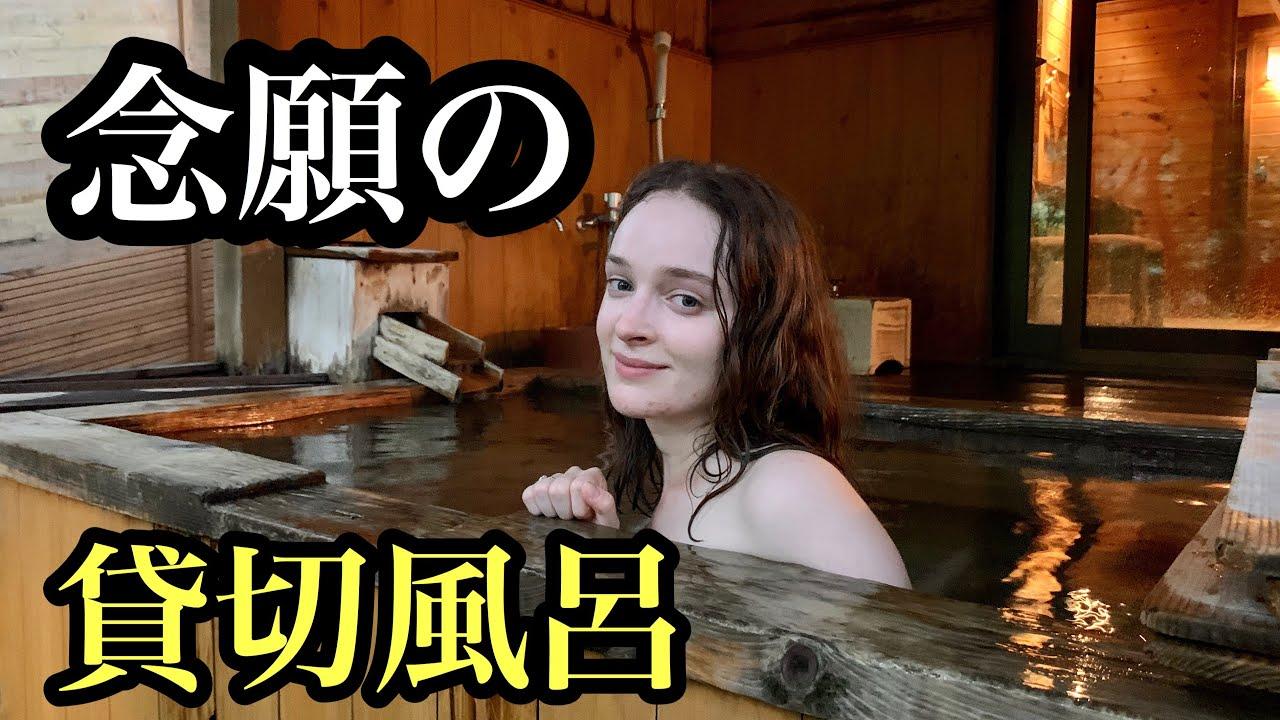 【貸切風呂で感激】栃木県で絶景露天風呂に入って最高の気分に!!