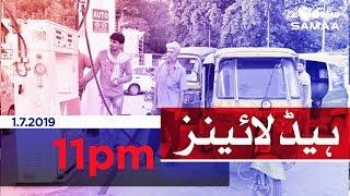 Samaa Headlines - 11PM - 01 July 2019