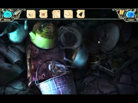 Обитель теней прохождение часть 5/Shadow Shelter gameplay part 5 (2013)