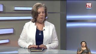 Гость в студии - Марина Глумова