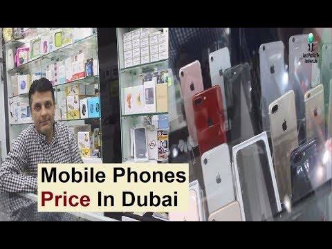 Mobile Phones Price In Dubai | Mobo Mania Phones Store UAE