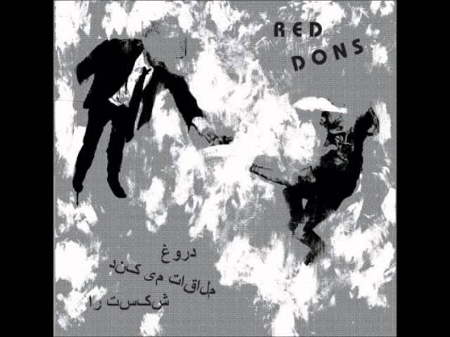 red-dons-land-of-reason-qxtom
