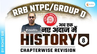 4:30 PM - RRB NTPC Group D   History by Rohit Kumar   Chapter wise Revision   Part - 8