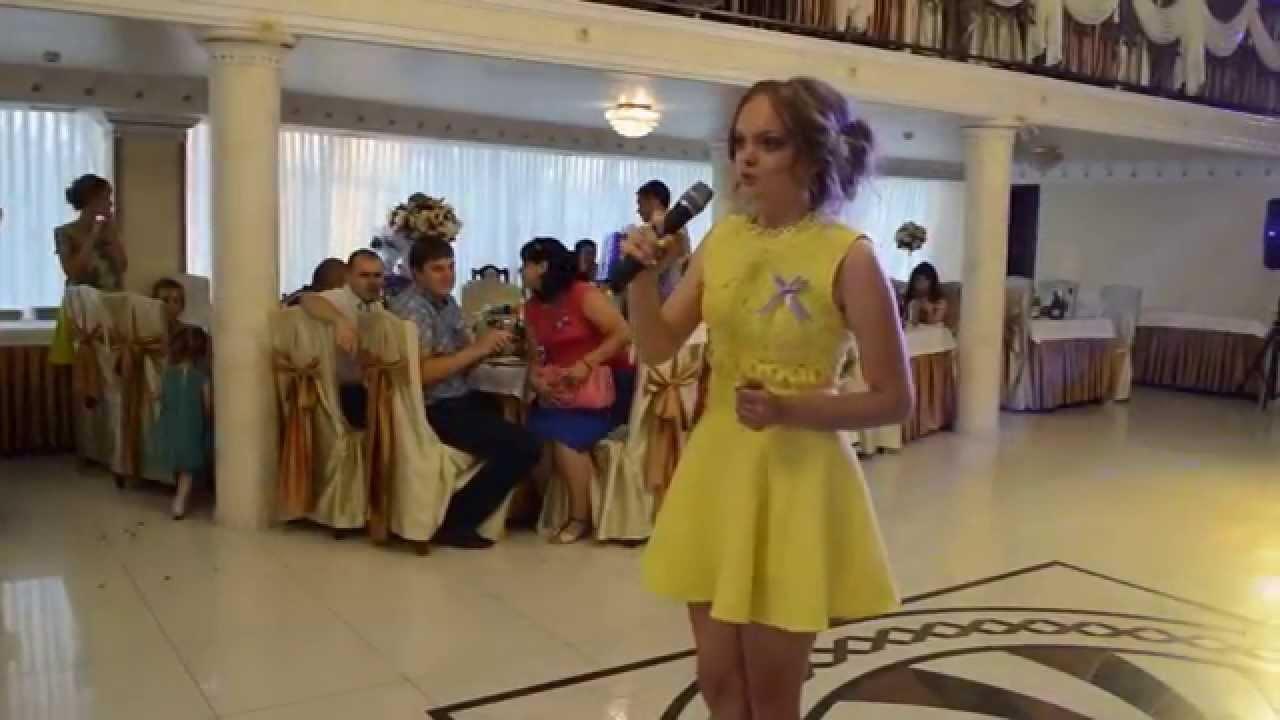 Песня для сестры на свадьбу от младшей сестры