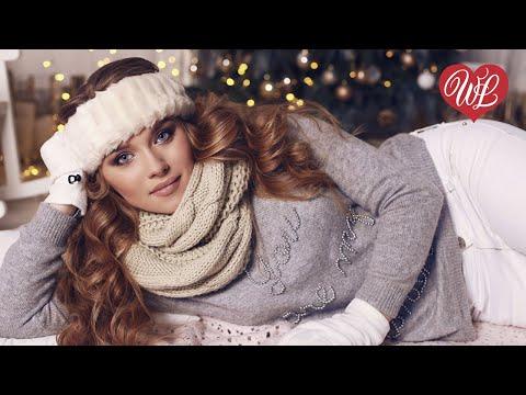 ЗИМНИЙ ВЕЧЕР ♥ РУССКАЯ МУЗЫКА WLV ♥ НОВИНКИ  ♥ NEW SONGS and RUSSIAN MUSIC HITS ♥ RUSSISCHE MUSIK