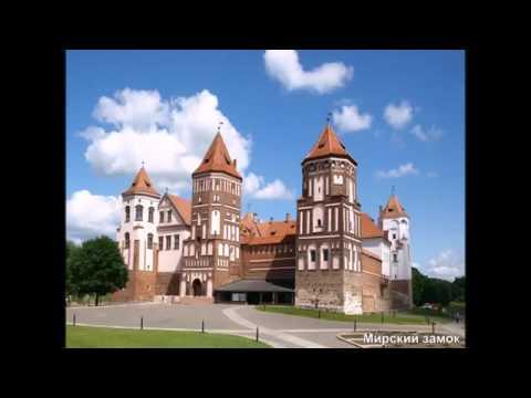 Самые красивые места Беларуси Фото