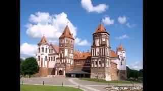 Красивые места Беларуси(, 2015-10-21T17:32:15.000Z)