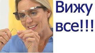 Алиэкспресс очки лупа   не дорого очки для шитья, для чтения