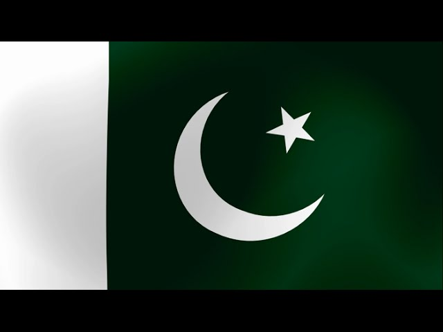 Pakistan National Anthem (Instrumental)