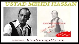 Mehdi Hassan - Tujhe Pyar Karte Karte Meri Umar Beet Jaye
