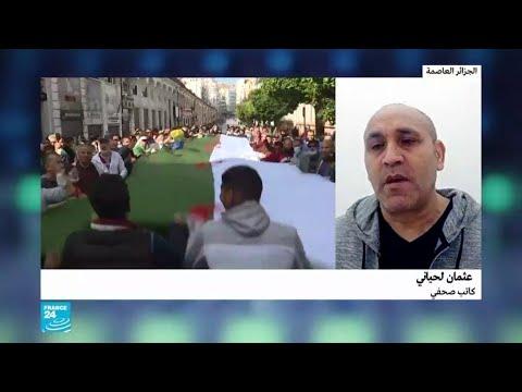 الجزائر: ما الرسائل السياسية من تجدد مظاهرات الحراك الشعبي؟  - نشر قبل 13 دقيقة