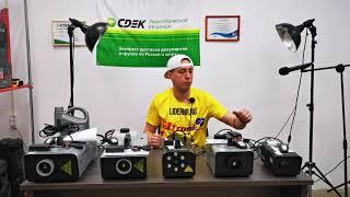 активная колонка дым машина видео 66 YouTube Shorts 147