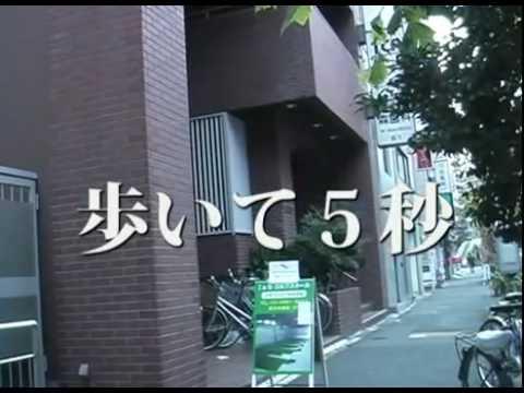 I& Bゴルフスクール東日本橋店CM.mpg.flv