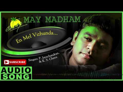 May Madham Tamil Movie Songs | En Mel Vizhundha Song | Vineeth | Sonali Kulkarni | AR Rahman