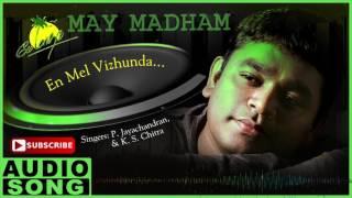May Madham Tamil Movie Songs | En Mel Vizhundha Song | Vineeth | Sonali Kulkarni | AR Rahman