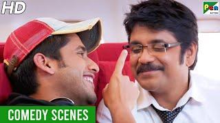 Dayaalu SuperHit Comedy Scenes | New Hindi Dubbed Movie | Nagarjuna, Naga, Samantha, Shriya