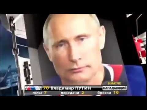 легенда хоккея Владимир Путин