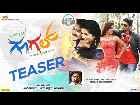 Googal | Kannada Movie Teaser | V Nagendra Prasad | Shubha Poonja | Deepak Ganesh | Amrutha Rao