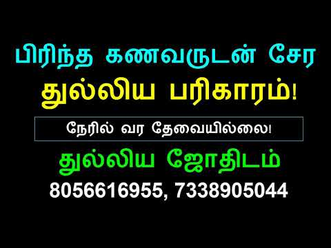 Simmaa 's Advice to Married Couple and 50k Subscribers | Love Marriage Tips in Tamil from YouTube · Duration:  14 minutes 45 seconds